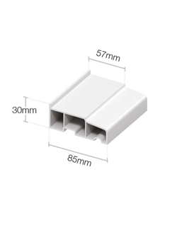 85mm Stub uPVC End Cap for Window Cill Sill